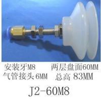 供应机械设备吸盘/广东省机械设备吸盘生产商/机械设备吸盘性能辩别