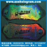 DVD包装镭射标贴 汽配防伪贴纸