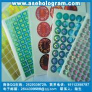 梅州全息激光标志 激光立体商标图片