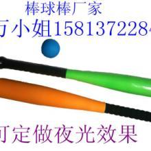供应棒球棒儿童玩具棒球组合套装EVA棒球棍定制批发