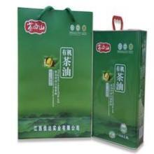 供应茶母山2.8L一级有机茶油