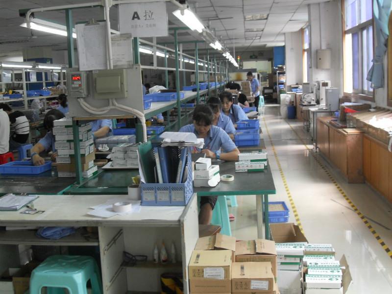 深圳市优润工具电池有限公司