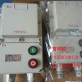 供应防爆电磁起动器不可逆防爆磁力启动