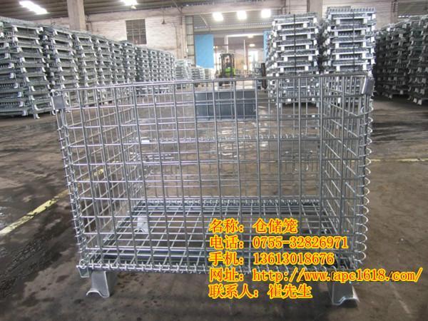 仓储笼厂家铁笼子网格笼