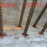 供应广西植筋加固公司 高铁植筋加固 电梯井植筋加固 码头加固