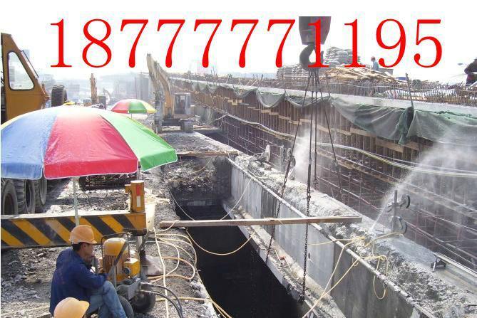 供应混凝土切割/广西混凝土切割公司