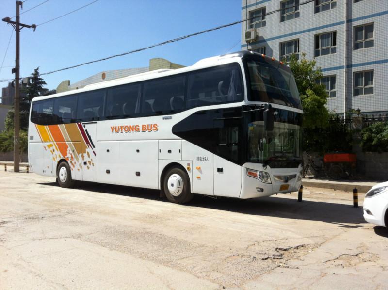 河南启明旅游汽车有限公司