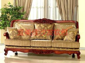 供应天津美式沙发加工厂,美式沙发加工价格,美式沙发加工定做