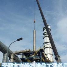 供应江苏哪里有连续重整反应器中心管