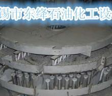 供应渣油加氢反应器,江苏渣油加氢反应器厂家,江苏渣油加氢反应器价格