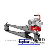 供应批发HB系列液压弯管器里奇艾默生管道工具北京恒远博创图片
