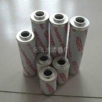 供应0030R005BN3HC贺德克液压油滤芯