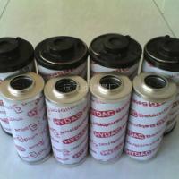 供应贺德克液压油滤芯(0240d010bn4hc