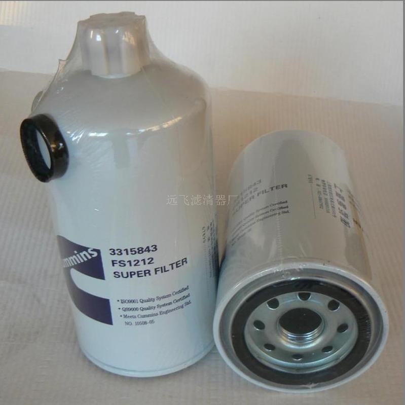 供应翡翠液压滤芯HP0653A10ANP01