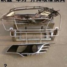 供应喷漆镍模 该中网、车灯、轮毂、标牌喷漆罩具主要用于喷漆精密作用