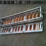 供应湖北武汉镀铝工装镀铝罩具 镀铝夹具