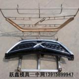 上海 北京 河北保定涂装罩具 遮蔽罩具 遮蔽工装 用于汽配涂装遮蔽作用
