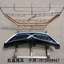 上海 北京 河北保定涂装罩具 遮蔽罩具 遮蔽工装 用于汽配涂装遮蔽作用批发