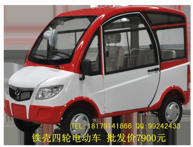 铁壳电动四轮车 低速电动轿车汽车 老年代步 高清图片