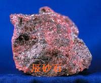 供应黑色金属矿石元素检测