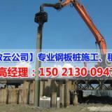 供应钢板桩施工租赁一条龙服务
