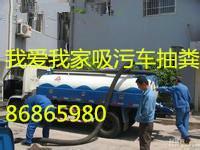 供应北仑大榭工业园区、城区清理污水泥浆就找我-86865980