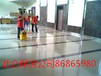 春晓清洗地毯公司推荐北仑春晓专业清洗地毯-春节前的大清理