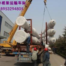 供应青岛集装箱拖车公司