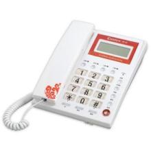 供应合肥电话机 公司座机电话 家用电话机 字母机
