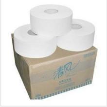 清风卷纸、抽纸、面巾纸、大盘纸、擦手纸合肥俞丽专业配送公司批发