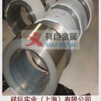 现货S3175不锈钢上海祥巨供应