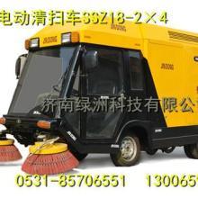 供应环卫保洁车图片