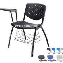 供应厂家直销塑料培训椅,塑料课桌椅,塑料座椅批发