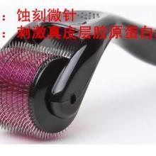 供应美容微针美容微针蚀刻美容微针腐蚀美容微针供应商