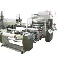 供应纸塑淋膜复合生产线,纸塑淋膜复合