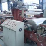 供应BOPP预涂膜生产线,BOPP预涂膜机械 BOPP预涂膜生产线/机械