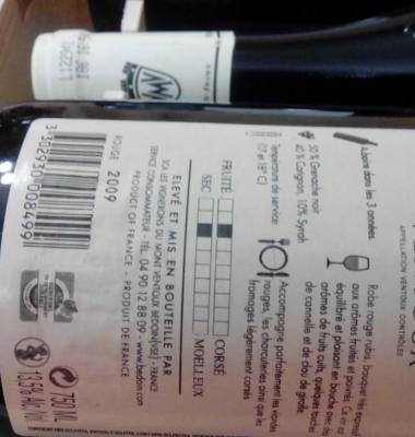 VMV法国旺度酒庄招商代理图片/VMV法国旺度酒庄招商代理样板图 (4)