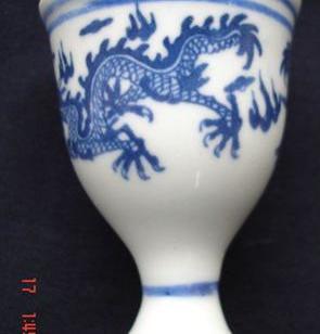 大明成化年制酒杯图片