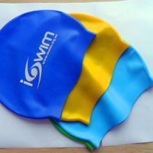 供应橡胶冰球 曲棍球 体育用品批发 游泳用品 泳帽批发