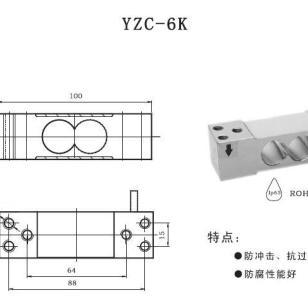 广州广测包装机称重传感器厂价直销图片