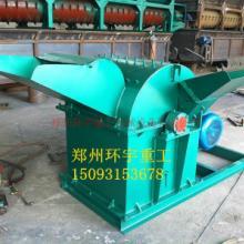 供应木材锯末机/木材锯末粉碎机