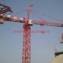 供应塔吊供应