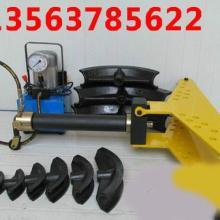 电动液压弯管机DWG电动弯管机弯管器图片