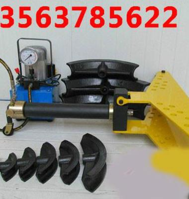 电动液压弯管机图片/电动液压弯管机样板图 (1)