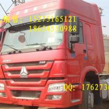 供应豪沃375ZZ4257N3247C1/S1VA-5重型牵引车