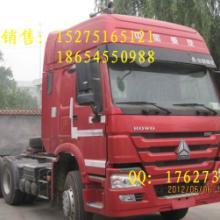 供应HOWO336豪沃牵引车供应商豪沃牵引车图片