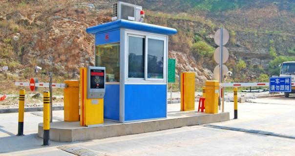 供应弥勒智能停车管理系统首选代理商,弥勒智能停车管理系统代理商地址