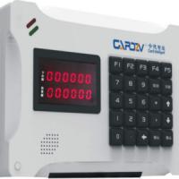 云南IC卡消费系统,云南IC卡消费系统专业商,云南IC卡消费系统销售