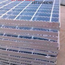 供应厂家直销供应钢格板钢格栅批发