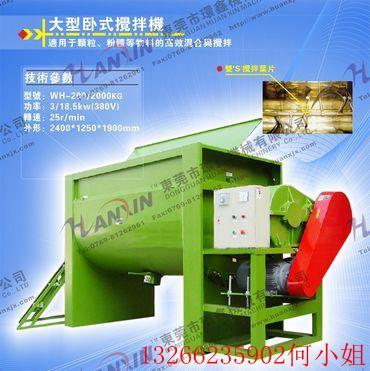 供应泥青卧式搅拌机,北京大型泥青卧式搅拌机